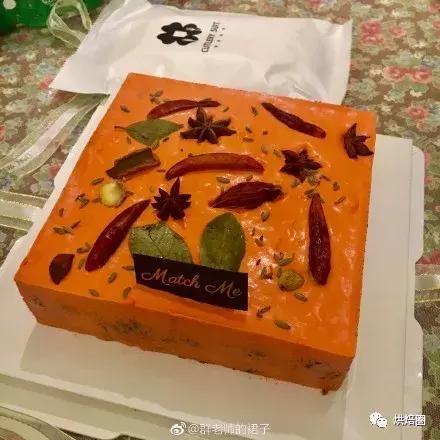 火鍋底料蛋糕,四川人都這麼猛嗎?