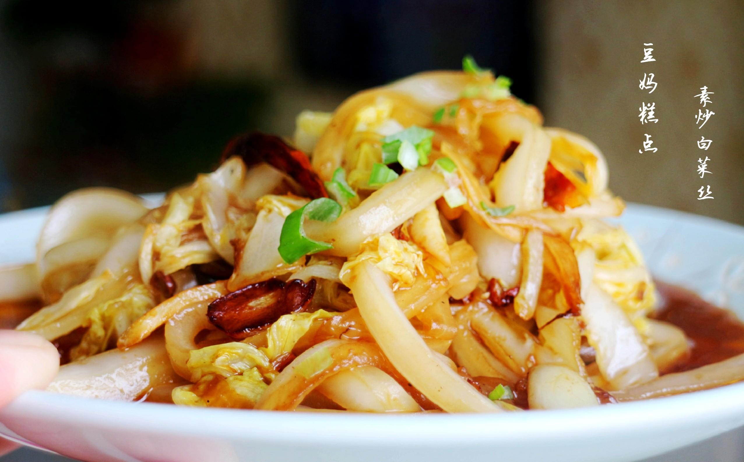 6毛一斤的大白菜,天冷了多囤幾顆,12種做法換著吃