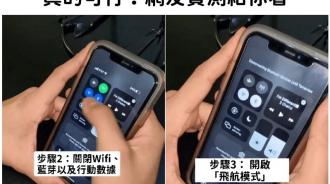 網瘋傳不知密碼也能解鎖iPhone影片!真的可行?網友實測給你看
