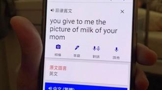表姊英文不好跟家裡的外籍看護用英文聊天結果「Google亂翻譯」網友看完都笑哭了