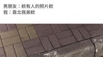 買個章魚燒也能在地上撿到弟弟?網友笑噴:妳弟弟怎麼會掉在路邊XD