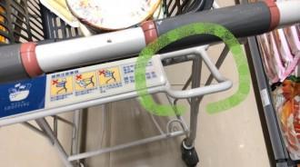 不是掛包包?超市推車「方框」功能正解曝光
