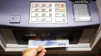 領錢發現「多出3800萬」以為被詐騙, 銀行:就是你的,全花完也沒關係