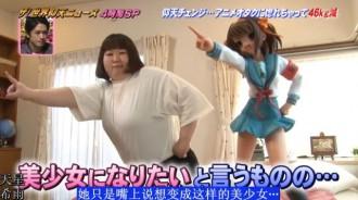她將涼宮春日視為偶像,因動漫宅改變人生,從105公斤暴減成59公斤