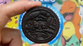 OREO餅乾「1塊台幣69萬」全美一開賣 玩家就瘋搶!
