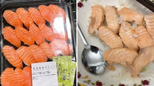 買生魚片放冰箱!隔天發現「媽媽全拿去蒸熟」傻眼PO文,網友:媽媽是對的!