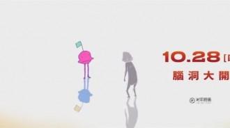 【動漫】漫改動畫電影《心靈遊戲》釋出中文版新預告【本01】