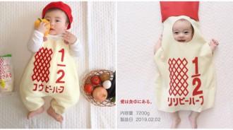 另類曬娃太可愛!日本媽媽巧手「把寶寶變成美乃滋」 肚肚印上「獨特製造日期」小裙子版本更Q ❤️